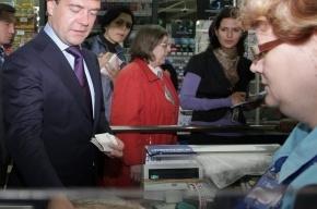 Российские министры раскрыли кошельки: самые богатые – Абызов и Хлопонин, Медведев – среди малоимущих