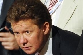 Миллер: «Газпром» никогда не переедет в Петербург