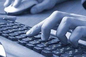 Сайты российских оппозиционных СМИ заблокированы