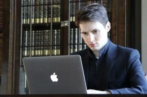 Блогеры не пришли мстить Дурову, из офиса «ВКонтакте» сбросили 500 рублей
