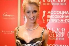 Бузова вышла замуж, потому что беременна от Тарасова (фото)