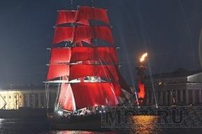 «Алые паруса» в Петербурге будет вести Иван Ургант