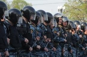 Полиция прекратила шествие оппозиционеров в Петербурге