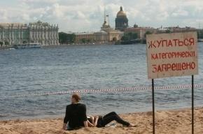 За купание в неположенном месте будут штрафовать на 1 тысячу рублей