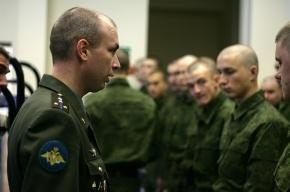 Уклонистов от армии накажут рублем за отказ служить