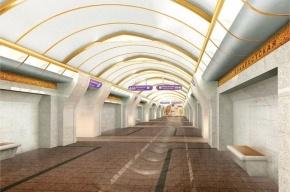 Станцию метро «Бухарестская» хотят переименовать в «Университет профсоюзов»
