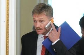 Мобильный пресс-секретаря Путина стоит как «Лада Калина»