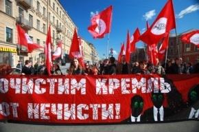 Петербургские власти согласовали митинг оппозиции 12 июня