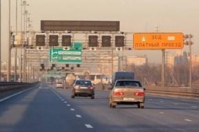 На КАД Петербурга ограничили скорость до 50 км в час