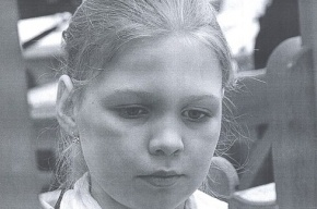 Под Петербургом разыскивают 10-летнюю девочку, которую похитил отец (фото)
