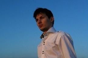 Хакеры взломали твиттер Дурова и пообещали спонсировать догхантеров и отстреливать бомжей