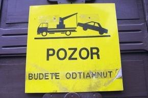 Видеофиксацию эвакуируемых автомобилей в Петербурге введут только в ноябре