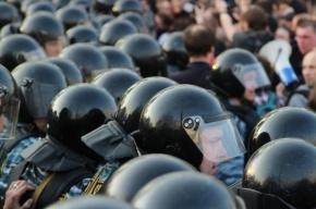 Омоновцы, разгонявшие митинги, получат почти 3 миллиарда рублей