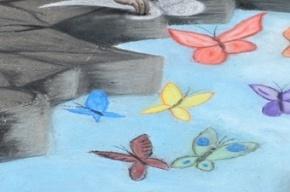 На Крестовском проходит фестиваль объемных рисунков (Кадры)