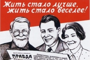 Петростат: Доходы петербуржцев растут