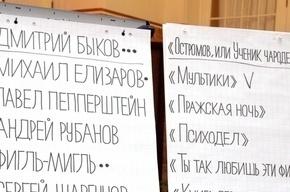 В Петербурге выберут