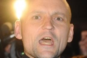 Чиновники столичной управы подыскивают Удальцову работу