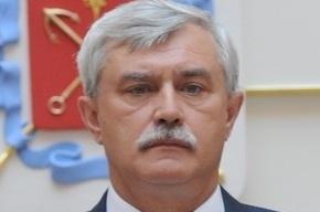 Полтавченко хочет второй срок, потому что «нравится», но не третий – потому что «пора подумать о вечном»