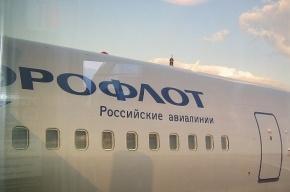Навальный влетел в совет директоров «Аэрофлота»