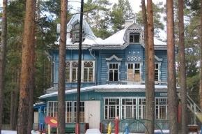 Писательские дачи в Комарово снесут, чтобы построить коттеджи