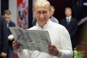 Путин все-таки успел увеличить штрафы за митинги до 12 июня