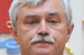Полтавченко подписал закон о выборах губернатора