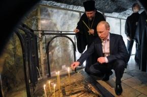 Владимир Путин минувшей ночью постоянно преклонял колени