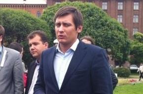 Депутат Гудков встретился с оппозиционерами на Исаакиевской