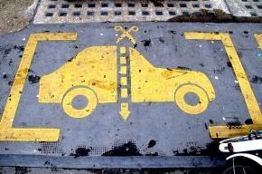 Въезд в центр Петербурга останется бесплатным, парковка – только за деньги