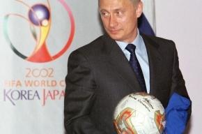 В день матча сборной России в Петербурге отфутболят Путина