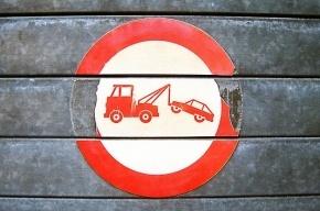Платная эвакуация автомобилей все ближе: закон принят во втором чтении