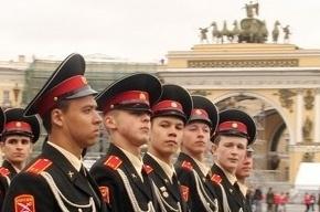 На Дворцовой - выпускной суворовцев, нахимовцев и кадетов