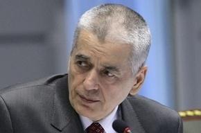 Онищенко: Водка должна стоить 300 рублей