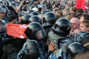 Участникам беспорядков на Болотной начали предъявлять обвинения