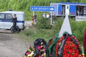 Названы виновные в катастрофе Ту-134 в Петрозаводске