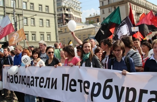 В марше в Петербурге участвует тысяча человек