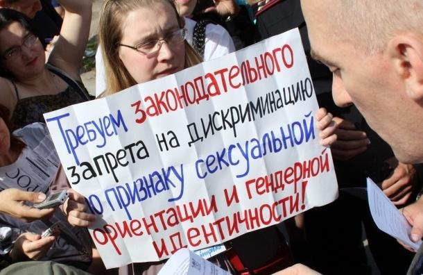 ЛГБТ-активисты подали жалобу в суд по правам человека