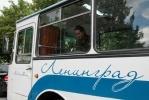 Ретро-автобус ЛАЗ-695: Фоторепортаж