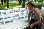 День ВМФ в Петербурге 2012: Фоторепортаж