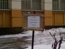 Фоторепортаж: «Невский институт языка и культуры»