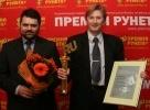 Фоторепортаж: «Станислав Козловский »