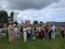 Древарх акция 9 июля 2012: Фоторепортаж