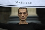 мужчина зашил себе рот у Казанского собора: Фоторепортаж