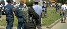 Покушение на муфтия Татарстана: Фоторепортаж