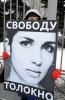 Девушки-панки из Pussy Riot: Фоторепортаж