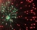 Фоторепортаж: «бозон Хиггса»