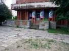 Самые некрасивые места Петродворцового района: Фоторепортаж