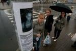 Фоторепортаж: «Убийство Андрея Каткова на Наличной улице»