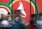 Лондон накануне Олимпиады 2012: Фоторепортаж
