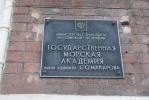 Фоторепортаж: «Академия Макарова»